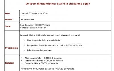 """Il dott. Dante Scibilia interviene nel convegno """"Lo sport dilettantistico: qual è la situazione oggi?"""" organizzato presso Sala Convegni ODCEC di Venezia."""